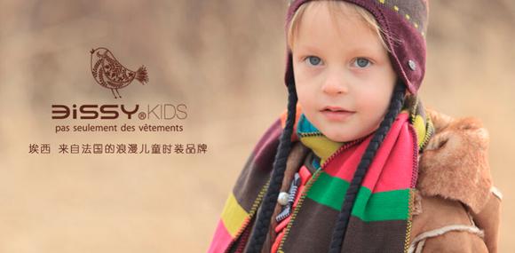 埃西来自法国的浪漫时尚童装品牌