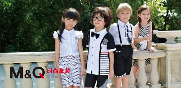 MQ大眼蛙亞洲時尚童裝品牌