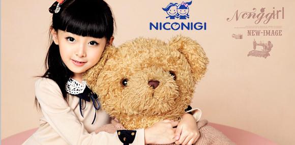 尼可尼淇,创造无限奇迹的童装世界!