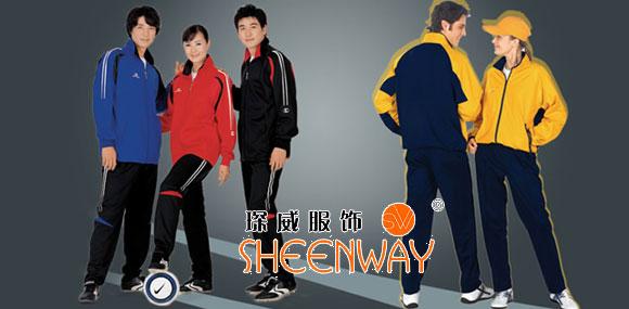 琛威Sheenway诚邀您的加盟