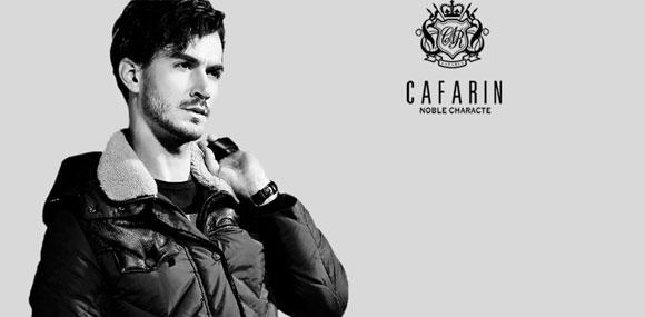 CAFARIN卡法里纳品牌男装,引领休闲风潮