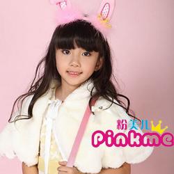 粉美儿童饰品展示孩子最本真的一面