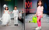 时尚标尺童装品牌LOGO