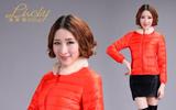 洛芙丽羽绒服品牌