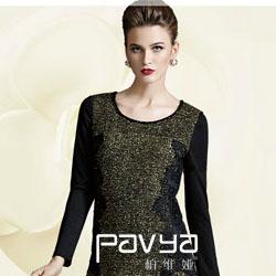 柏维娅,完美缔造优雅服饰经典!