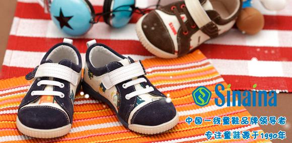 斯乃纳童鞋中国童鞋品牌领导者