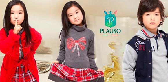 PLAUSO童装意大利童装高档品牌
