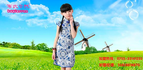 布衣尔然中式原创,简约时尚儿童旗袍