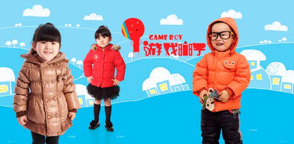 游戏小子童装传递孩子那份独有的天性和自由