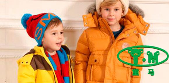 童马童装与儿童的成长相伴
