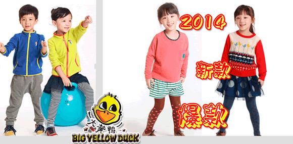 大黄鸭--伴孩子快乐健康成长