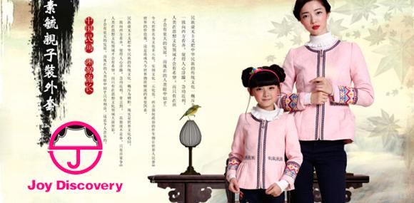 布布发现Joy Discovery--专为孩子打造的中国风童装