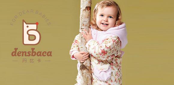 丹比卡婴幼童服饰给孩子一个舒适快乐的童年