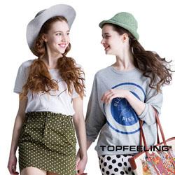 topfeeling--满足基础百搭与个性时尚