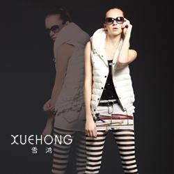 雪鸿羽绒服--体现都市女性的知性气质和对时尚流