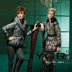 伊贵人--展现引领时尚服装潮流的品牌魅力