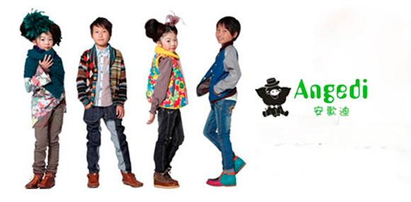 安歌迪孩子健康快乐成长不可缺少的伙伴