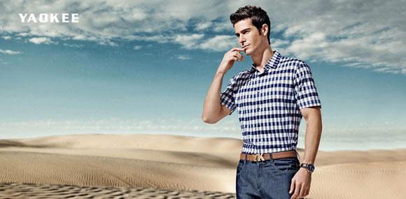 YAOKEE耀奇男装成就品味男士的时尚选择