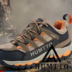 Humtto悍途--创造生活中的无限可能