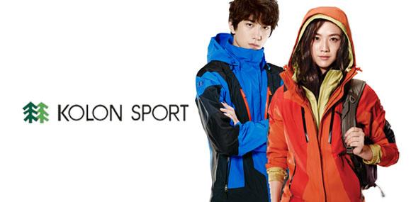 KOLONSPORT引领户外运动文化及风格