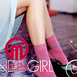 毛袜领域享有一定的知名度的毛毛袜业诚邀加盟