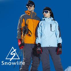 雪里生活--精心打造高品质的国内户外运动装品牌!