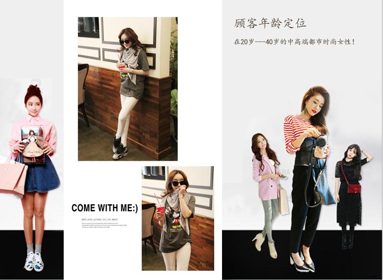 韩屋里 100%韩国进口时尚休闲女装